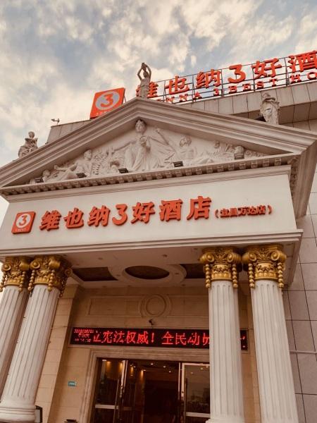 Yichang1-52