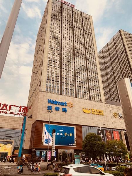Yichang1-53