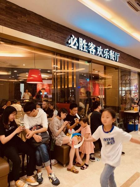 Yichang1-71