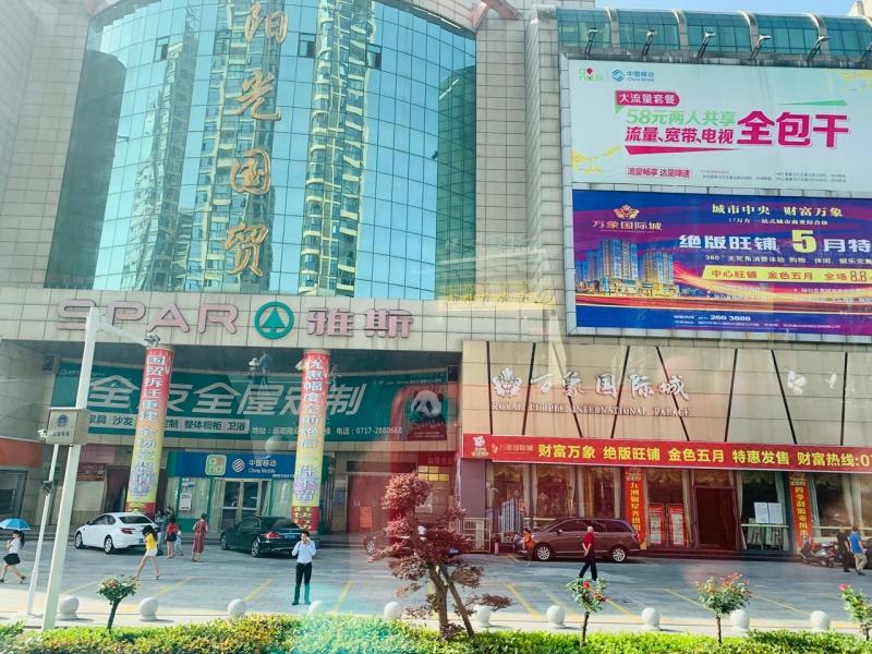 Yichang2-127