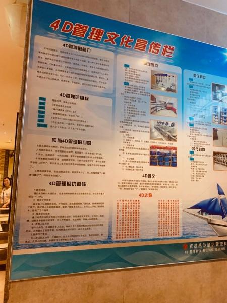 Yichang2-33