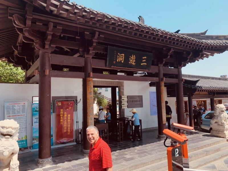 Yichang2-53