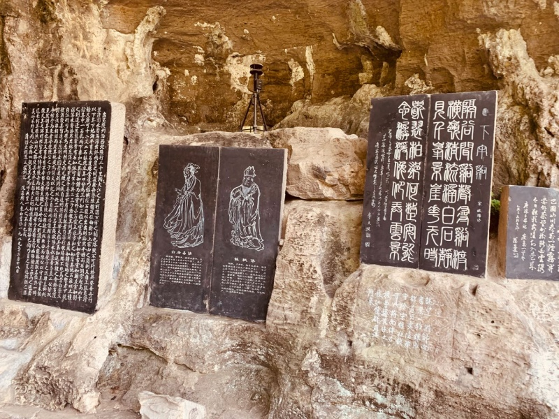 Yichang2-62