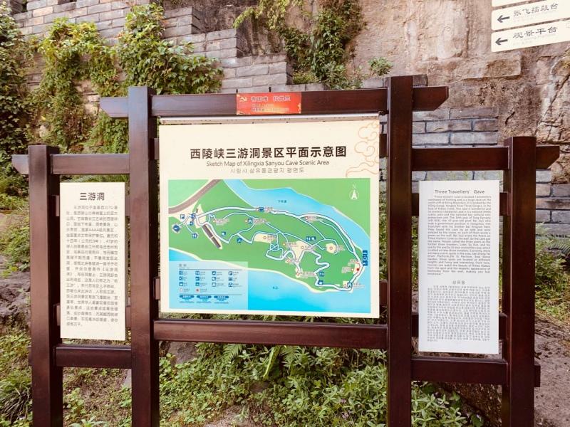 Yichang2-69