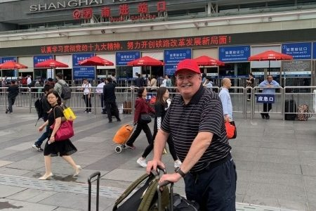 Shanghai to Yichang by Train