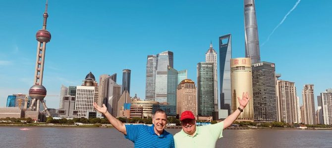 Day tour of Shanghai – day one